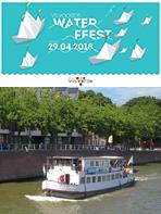 Dimanche 29 avril 2018: lancement de la saison de navigation du Waterbus et grande 'Waterfeest' à Vilvorde!